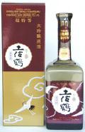 超特等 千寿土佐鶴 天平印 大吟醸原酒 900ml