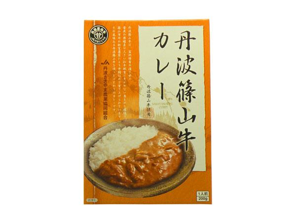 GCR-6丹波篠山牛カレー