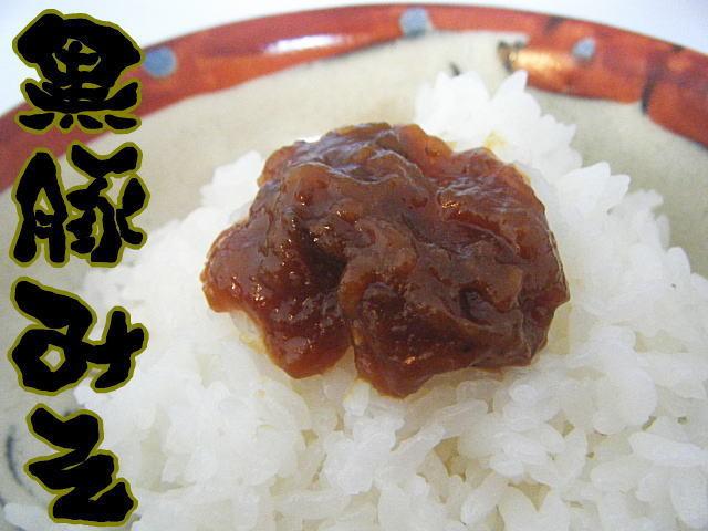 ご飯との相性ばっちり!黒豚のコクと旨みを手作業でじっくりと練り上げた鹿児島の常備菜 黒豚みそ(150g)