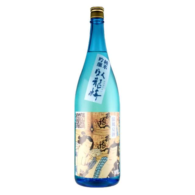 臥龍梅 純米吟醸 涼風夏酒