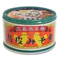 よしの味噌 鶏皮みそ煮(缶詰)130g パッケージ正面
