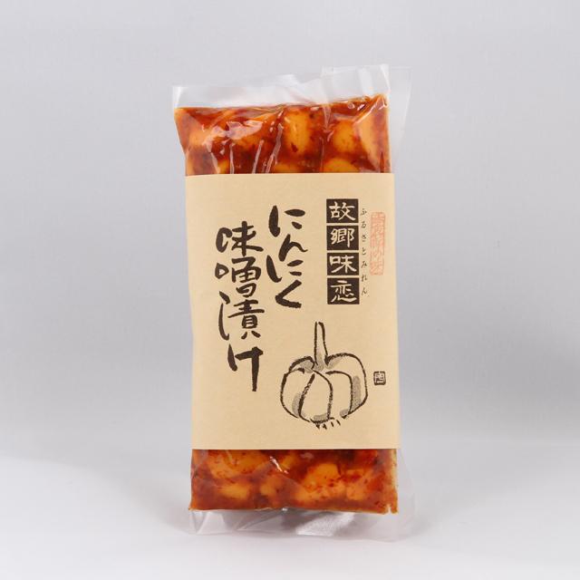 よしの味噌 にんにくの味噌漬け[280g袋入り]