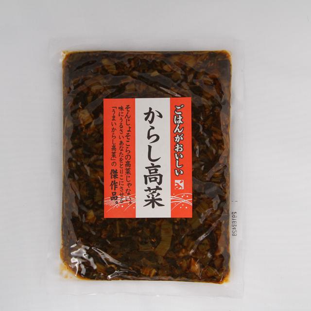 【マツコの知らない世界で紹介】よしの味噌 からし高菜[250g袋入り]