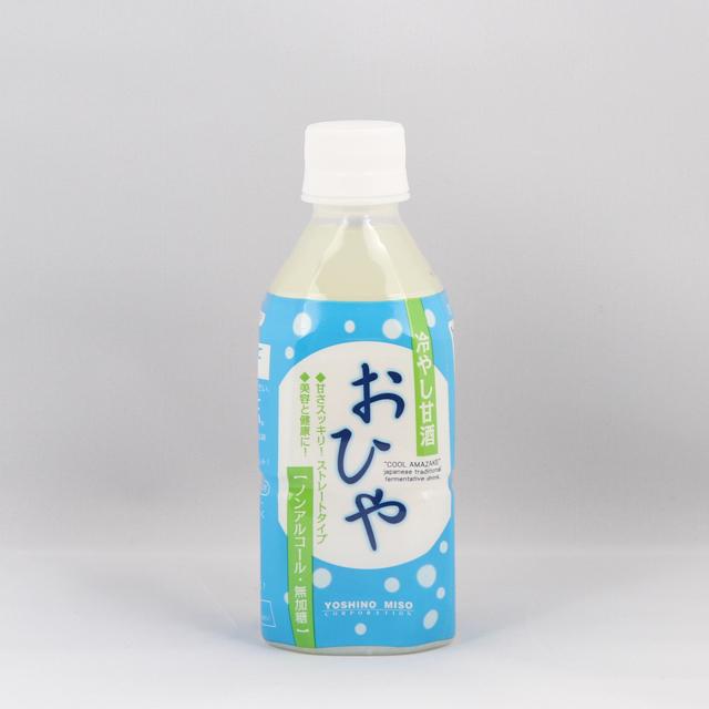 よしの味噌|おひや 冷やし甘酒(ストレートタイプ) 350ml