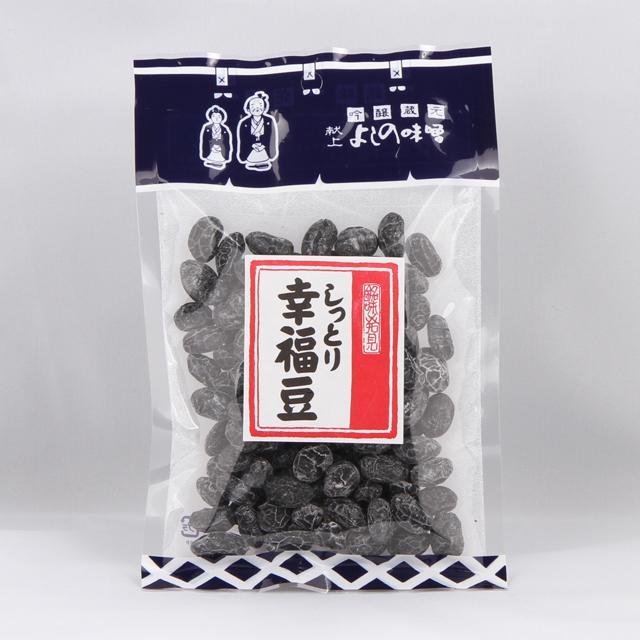 よしの味噌|健やかおつまみ しっとり幸福豆