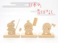 木の玩具日本の昔ばなし