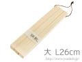 ひのき鍋敷小L26cm