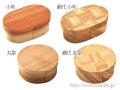 日本の弁当箱わっぱ弁当箱