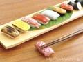 寿司箸置単品