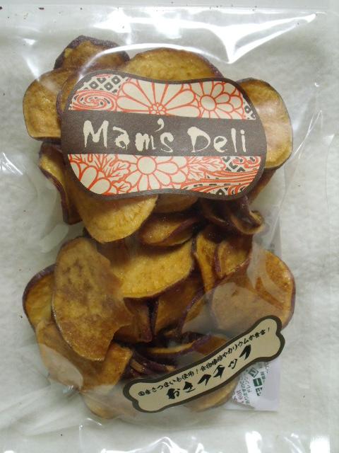【国産 低カロリー】Mam's Deli 犬のおやつ おさつチップ