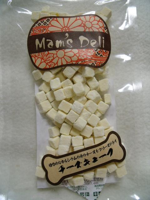 【低カロリー】Mam's Deli 犬のおやつ チーズキューブ