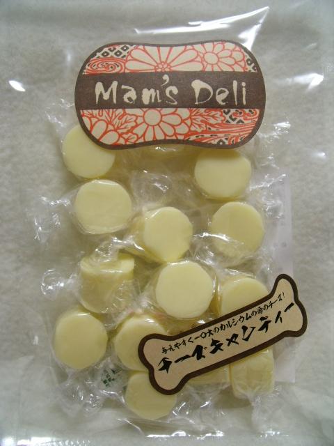 【低カロリー】Mam's Deli 犬のおやつ チーズキャンディー 15個