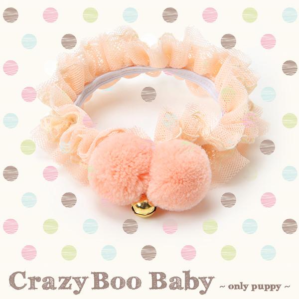 crazyboobaby