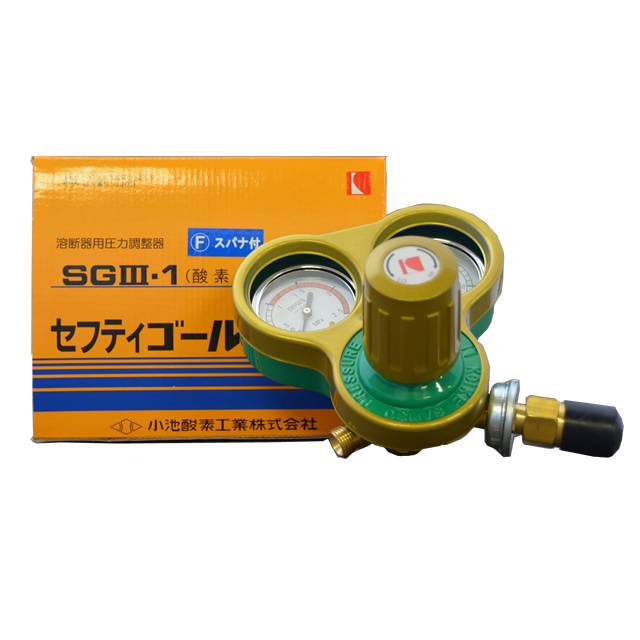 小池酸素 酸素用調整器(関西式)