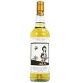 【瑞々しい洋ナシ、白桃、蜂蜜、黄色い花】グレングラント 1992 23年 ラ グラン ギャラリー 48.4% 700ml