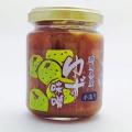 【ぐんまちゃんパッケージでリニューアル】群馬県産 ゆず味噌