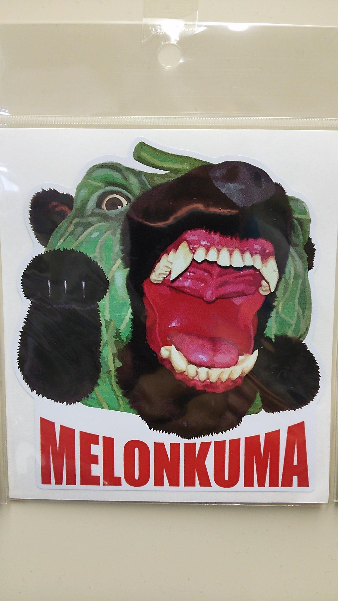 メロン熊 ステッカー(叫び)