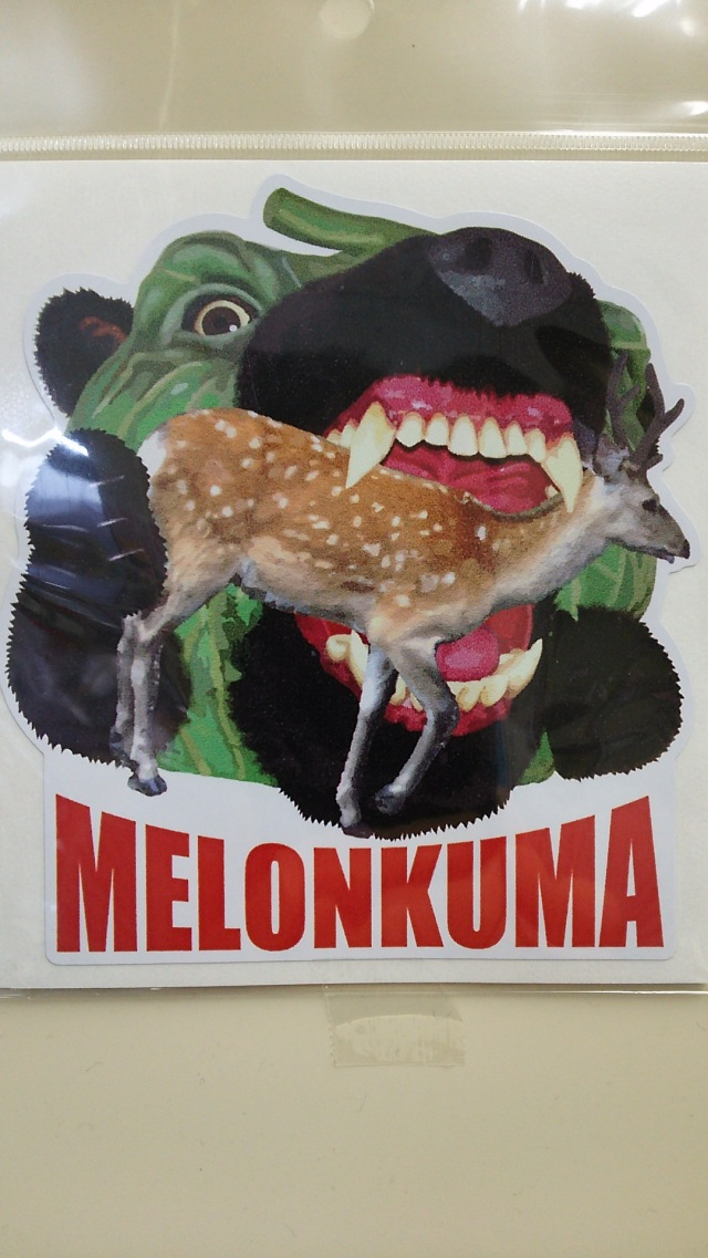 メロン熊 ステッカー(鹿)