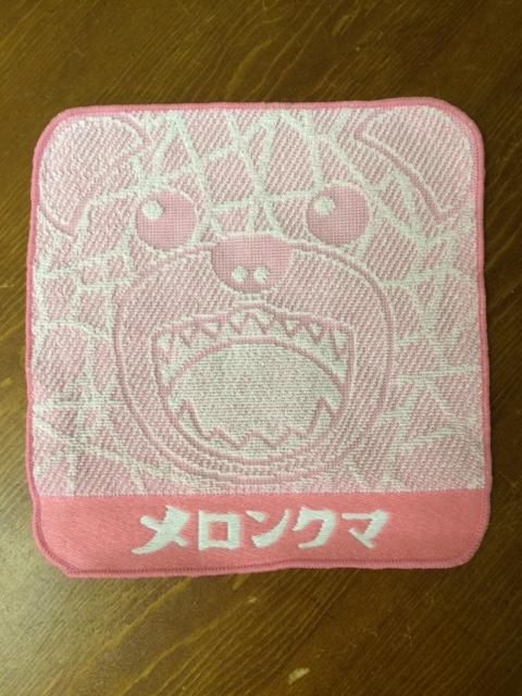 メロン熊 ジャガードミニタオル 『ピンク』