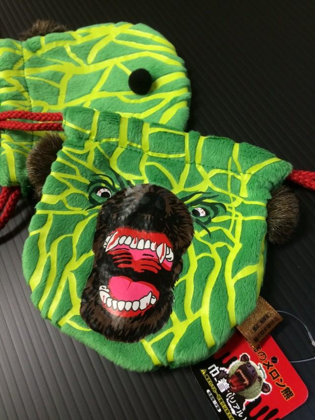 恐怖のメロン熊 巾着