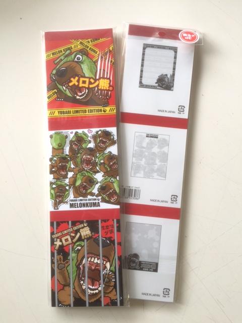 メロン熊 メモ帳3P(Ver2)