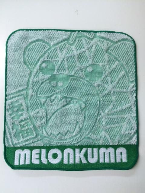 メロン熊 ジャガードミニタオル 『緑』