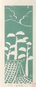 木版画封筒/知恩院(額入り)