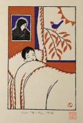 木版画/青い船男の子(八つ額入り)