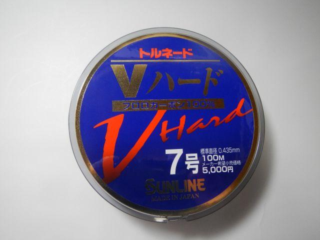 【在庫処分超特価47%引き】 サンライン トルネードVハード100 7号