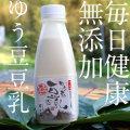 毎日の健康に豆乳