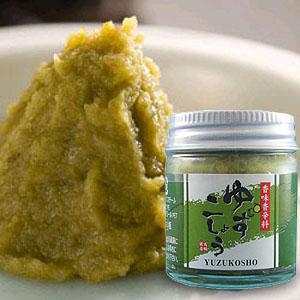 九州発祥の和の香辛料 - 柚子胡椒(ゆずこしょう)