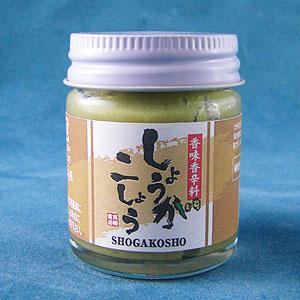 生姜を使った和の香辛料 - しょうがこしょう45g