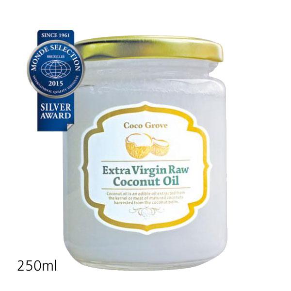 エクストラバージン ココナッツオイル ココグローブ 250ml