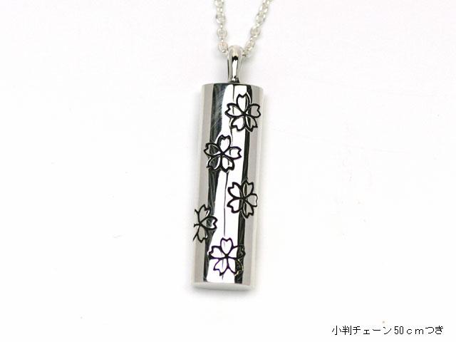 桜咲(大)シルバーペンダント/桜モチーフ