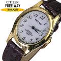 シチズン時計FREE WAY ソーラー発電腕時計レディースAA95-9917 画像