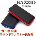 メンズ ラウンドファスナー 長財布 BAZZIO Milano ラウンド財布 カーボン調画像