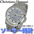 Christiano Domani 腕時計 メンズウォッチ ソーラーパワー アナログ CD-7201-1 メンズ画像