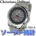 Christiano Domani 腕時計 メンズウォッチ ソーラーパワー アナログ CD-7201-3 メンズ画像