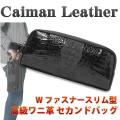 【送料無料】カイマンワニ革 セカンドバッグ メンズバッグ Wファスナースリム ブラック画像
