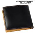コードバン 二つ折り財布ブラック(日本製)画像