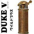 デューク5 日本製 オイルライターDUKE(デューク) フリント式オイルライター/ワイルドブラス画像