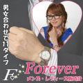 FOREVER フォーエバー 腕時計 レディース メンズ ペアウォッチ全11タイプ画像