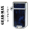 ギアマックス フリント式オイルライター マーブルブルー画像