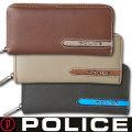 POLICE(ポリス)財布 メンズ 二つ折り財布 METALLIC(メタリック) PA-56902三種 画像