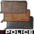 POLICE(ポリス)財布 メンズ 長財布 ラウンドファスナー EDGE(エッジ) PA-58002 三種 画像