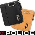 POLICE(ポリス)メンズ二つ折り財布 ラウンドファスナー イタリアンレザー PA-56102 二種画像