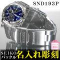 SEIKO/腕時計 送料無料バックル名入れ彫刻 プレゼント・還暦祝いにセイコークロノグラフ メンズ SND193P画像