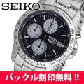 SEIKOメンズ腕時計 送料無料 バックル名入れ彫刻 セイコー クロノグラフ (SEIKO SND365PC)  画像
