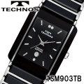 TECHNOS SWISS 腕時計 メンズ サファイアガラス セラミック テクノス TSM903TB画像