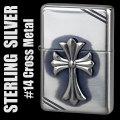 【送料無料】zippo(ジッポーライター)#14スターリング純銀クロスメタル画像